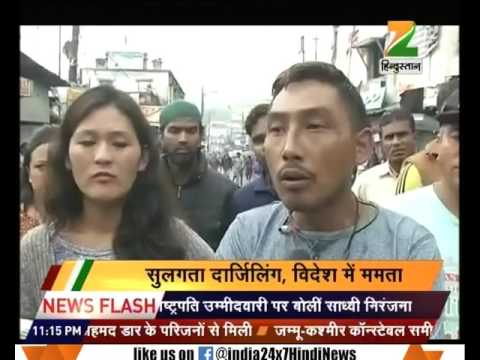 Thumbnail: GJM slams BJP for helping Mamata Banerjee by rushing central armed forces