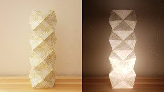 Easy Geometric Origami Paper Night Lamp Shade - DIY Paper Craft | Luis Craft