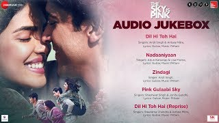The Sky Is Pink - Full Movie Audio Jukebox | Priyanka Chopra Jonas & Farhan Akhtar | Pritam | Gulzar
