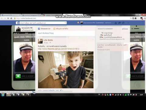 วิธีเปลี่ยนธีมเฟสบุ๊คง่ายๆ