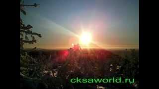 Зимнее солнце 2012 года