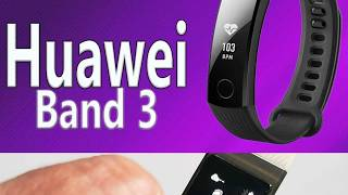 Huawei Band 3 Pro Sport Watch received a color display and several new features