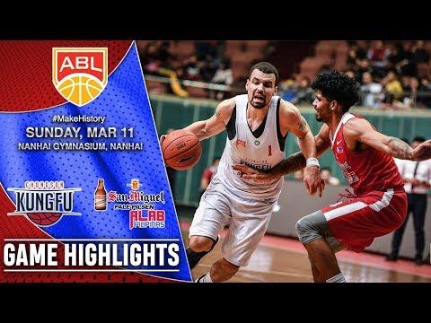 Chong Son Kung Fu  vs San Miguel Alab Pilipinas   HIGHLIGHTS   2017-2018 ASEAN Basketball League