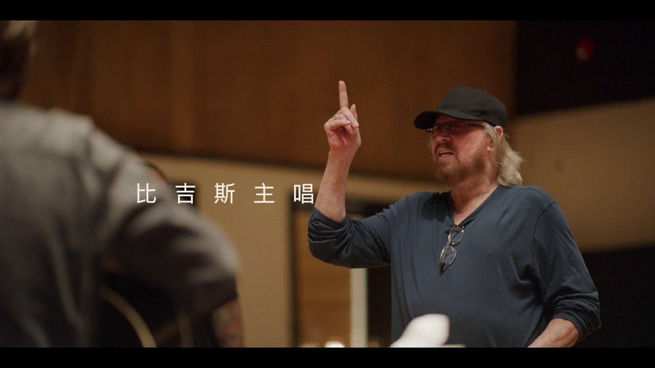 Barry Gibb 貝瑞吉普 - 綠野之歌 比吉斯精選(宣傳廣告)