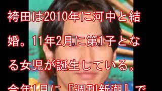 俳優の袴田吉彦(44)が9月21日、妻でタレントの河中あい(32)と9月上...