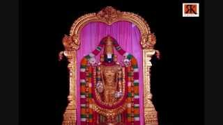 Tirupathi Balaji Latest Devotional Songs || Challaniswamivi || Srinivasa Bhaktigeethalu