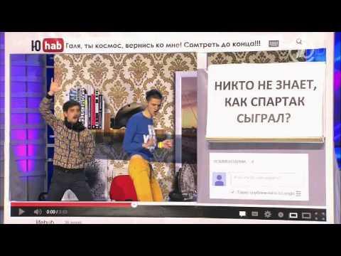 КВН ДАЛС - Друзья снимают ролик для Youtube 2