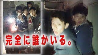 広島の有名心霊スポット(廃病院)行ったよ。やばいって これは。 thumbnail