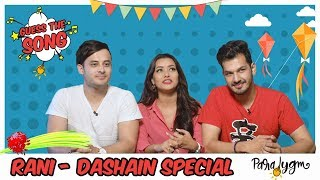| GUESS THE SONG | Dashain Special | Season 1 Episode 5 | Season Finale