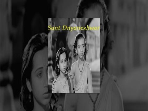 Sant Dnyaneshwar - Marathi Classical Movie