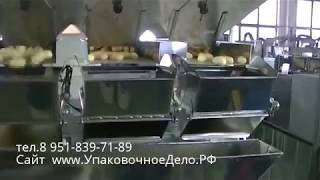 Фасовка упаковка Кукурузных палочек Фасовочное оборудование(Подробности цены на сайте http://upakovochnoedelo.ru/ Предприятие