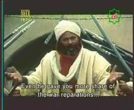 islamic movie imam ali as part 006 youtube