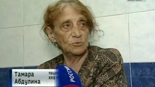 Вести-Хабаровск. Клещи