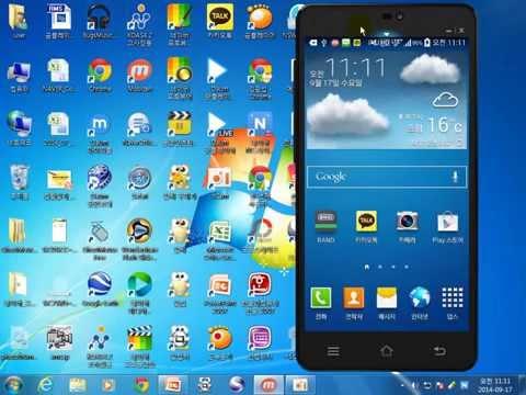 [스마트폰기초1]홈화면 구성과 배경이미지 변