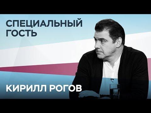 Кирилл Рогов: «Шаман