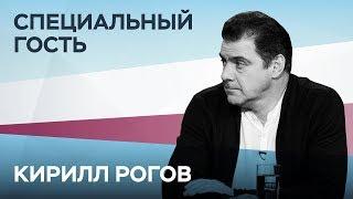 Кирилл Рогов Шаман это Навальный для менее образованных Специальный гость