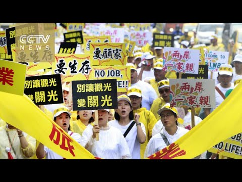 Protesters in Taiwan blame new leadership for sluggish tourism