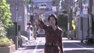 映像作家の佐々木昭一郎が初めて手掛けた劇映画!『ミンヨン 倍音の法則』予告編 thumbnail