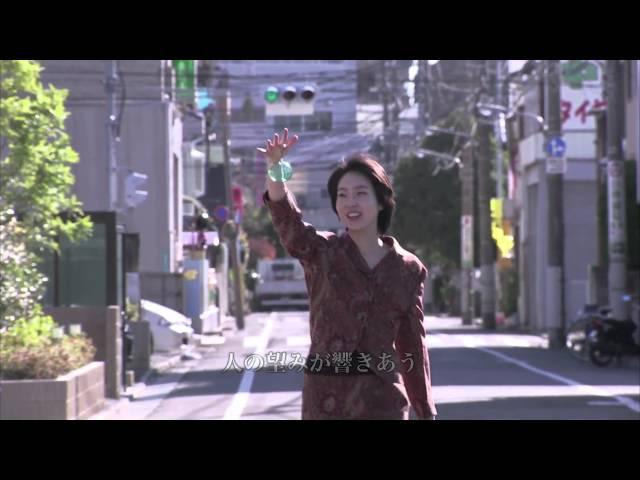 映像作家の佐々木昭一郎が初めて手掛けた劇映画!『ミンヨン 倍音の法則』予告編