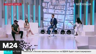 """Смотреть видео """"Прямо и сейчас"""": убийство или самооборона - Москва 24 онлайн"""