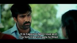 #Raviteja #Lovefailure #Bhadra