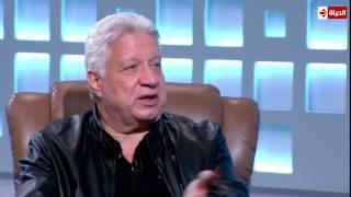 بالفيديو.. مرتضى منصور: «لو 25 يناير ثورة.. أمال 30 يونيو تبقى إيه»