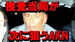 清原和博逮捕の次に狙われるクスリ芸能人!アイドルA・スポーツ選手K...
