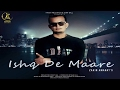 Download LATEST PUNJABI SONG 2017 ● ISHQ DE MAARE ● Official  ● ZAKIR AMANAT ● HAAਣੀ Records MP3 song and Music Video