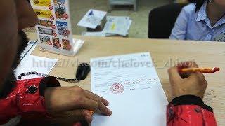 как получают заказные письма  с почты г Новый Уренгой