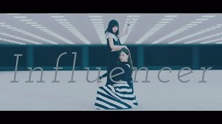 インフルエンサー / 乃木坂46