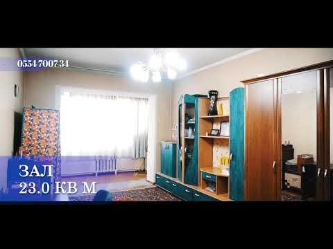 Кыргызстан, Бишкек. Продажа квартиры.