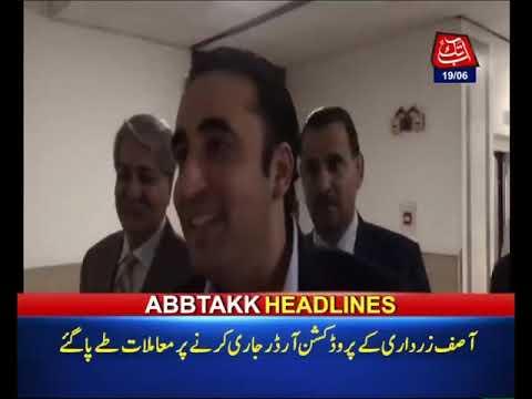 AbbTakk Headlines – 09 PM – 19 June 2019