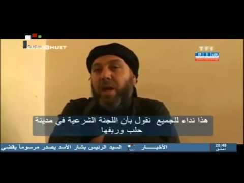 """SYRIA TV  التلفزيون الفرنسي """" TFI  يعري المجموعات المسلحة في سوريا بريف حلب"""