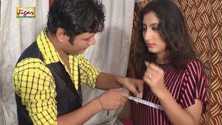 HD Romantic Telar Full Romance with Indian Housewife New Hindi Romantic Film2016