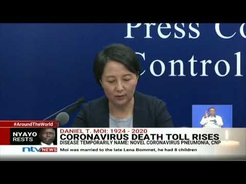 """Coronavirus to be referred to as """"Novel Coronavirus Pneumonia"""""""