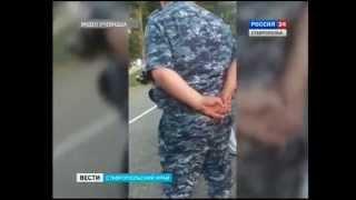 видео Предгорная ЦРБ - Ставропольский край