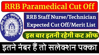RRB Paramedical Staff Cut Off 2019 Expected Nurse Technician Merit List