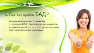 WELLNESS by FABERLIC - Биодобавки для красоты и здоровья!