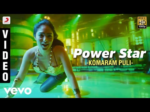 Komaram Puli - Power Star Video | A.R. Rahman | Pawan Kalyan