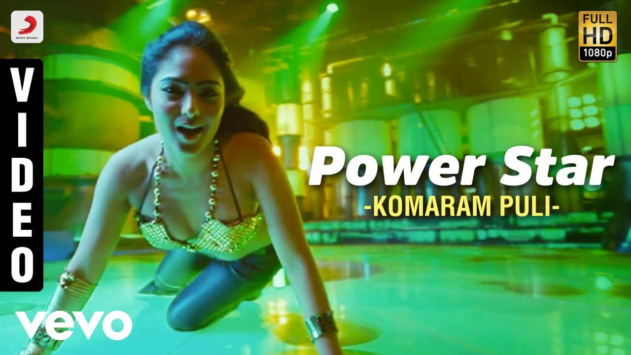 Download Komaram Puli - Power Star Video   A.R. Rahman   Pawan Kalyan