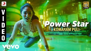 Komaram Puli - Power Star Video   A.R. Rahman   Pawan Kalyan