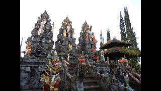 Pura Ulun Danu Batur, Bali  1