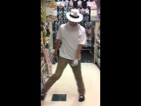 Michael Jackson in party city
