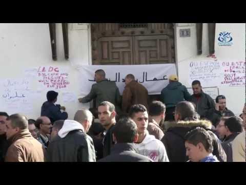 Manifestation des travailleurs d'Algérie Poste