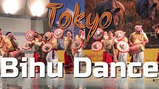 Bihu dance performance in Tokyo