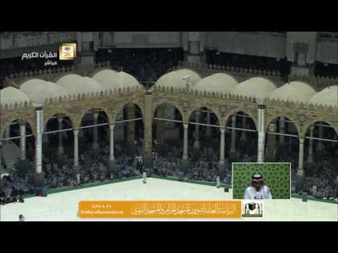 وداع رمضان : خطبة الجمعة 26 رمضان 1437 : الشيخ صالح آل طالب