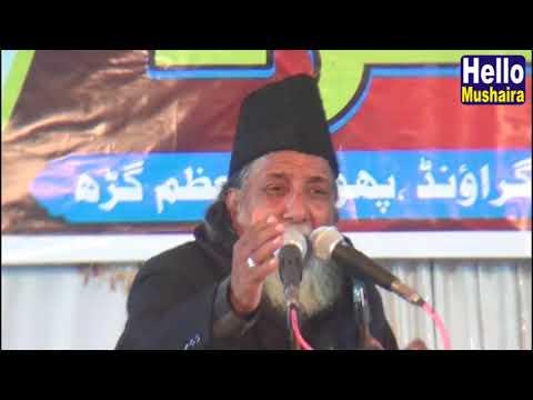 Rahi Bastavi, Latest Natiya Mushaira,org.by Imran Ahmad(Hetlar) At Farhan Convent School Phoolpur