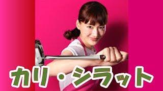 綾瀬はるか 実践格闘術でキレッキレ!【奥様は、取り扱い注意】 チャン...