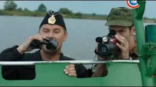 Государственная граница.Фильм № 11 «Смертельный улов» 2 серия