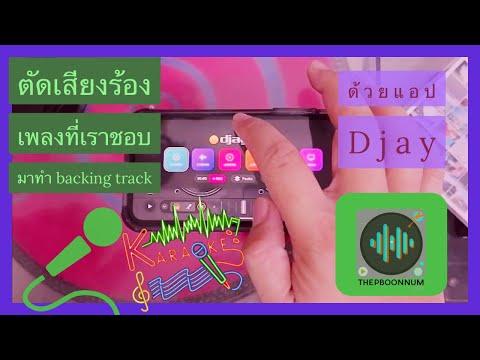 download mp3 เพลง เพื่อ ชีวิต ฟรี